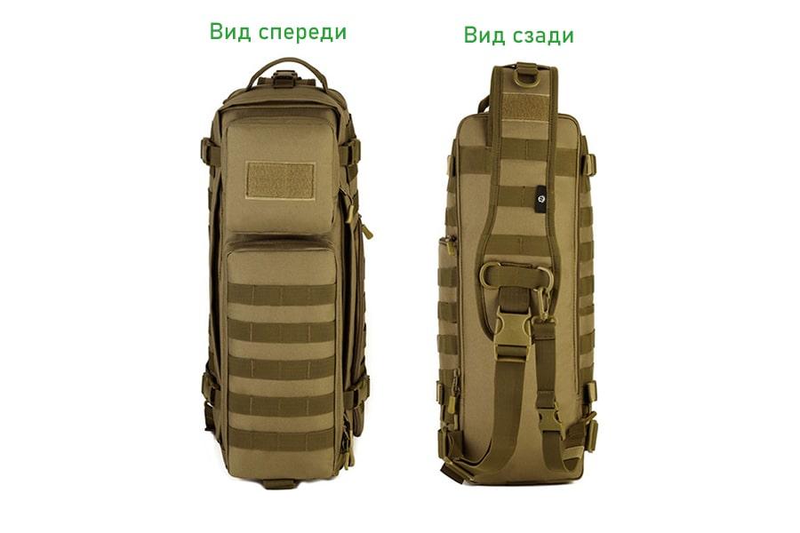 """Рюкзак тактический однолямочный """"Protector"""