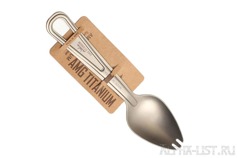 """Титановая ложка-вилка """"AMG Titanium"""