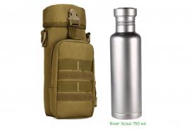 Тактический подсумок для бутылки или фляги