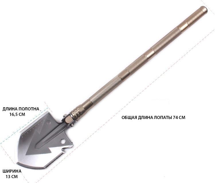 многофункциональная лопата Лев Пустыни (13 в 1)